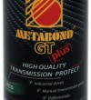 Metabond GT 250ml  ( 32000 ft / liter )